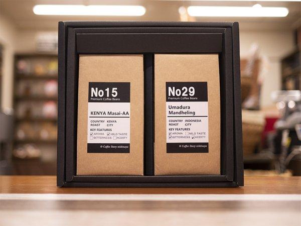 画像1: コーヒー通に贈りたい逸品 (1)