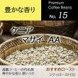 画像4: お中元コーヒーギフトAセット (4)